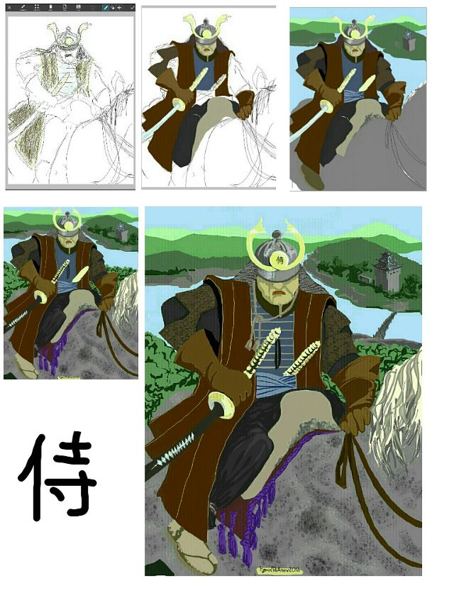 samurai drawing step by step tutorial