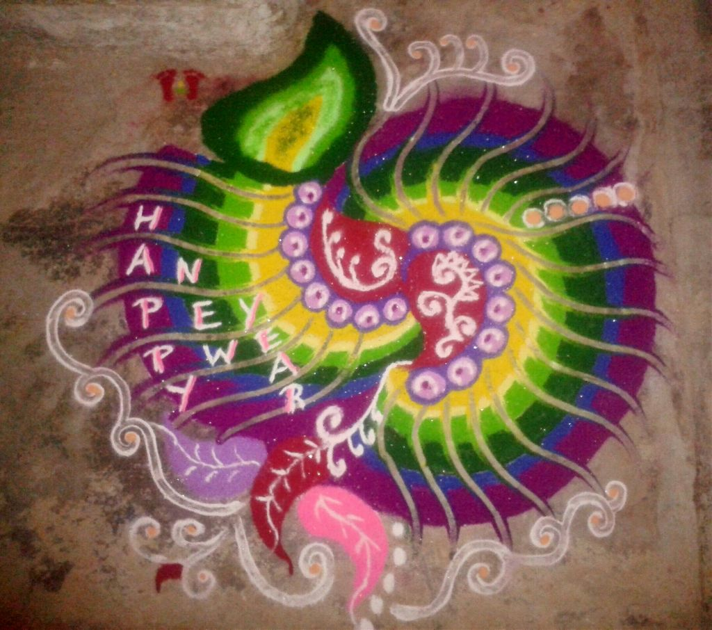 Happy New Year New Rangoli 87