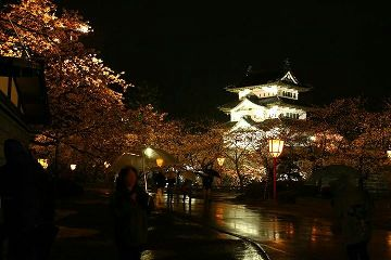 japan love night water beautiful